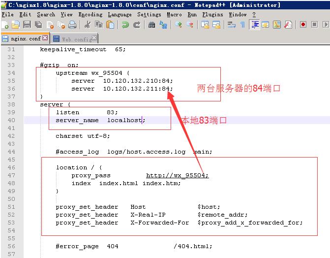 Nginx如何处理Session共享问题