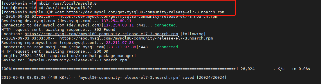 阿里云ESC 安装 MYSQL8.0的教程